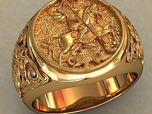 Перстень с в.Георгий победоносец. | Ярмарка Мастеров - ручная работа, handmade