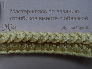 ������-����� �� ������� ��������� ������ � ��������. | ������� �������� - ������ ������, handmade