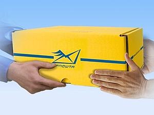 Международные посылки: стоимость доставки   Ярмарка Мастеров - ручная работа, handmade