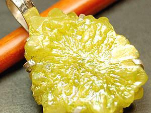 Солнечная конфетка. | Ярмарка Мастеров - ручная работа, handmade