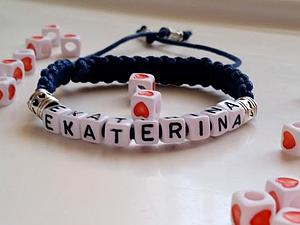 Плетеные браслеты с именами | Ярмарка Мастеров - ручная работа, handmade