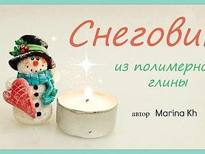 Лепим новогоднего снеговичка из полимерной глины. Ярмарка Мастеров - ручная работа, handmade.