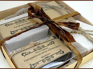 Итоги мыльной конфетки!!!! | Ярмарка Мастеров - ручная работа, handmade