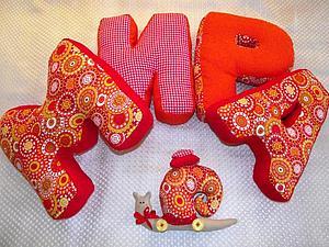 ВНИМАНИЕ! У меня скидки на коврики и ажурные подушечки! Улитка в подарок при заказе слова из букв-подушек! | Ярмарка Мастеров - ручная работа, handmade