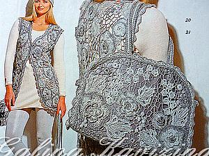Ура ! Моя работа в Журнале мод ! | Ярмарка Мастеров - ручная работа, handmade