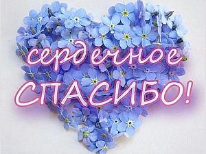 https://cs1.livemaster.ru/articlefoto/300x225/e/b/e/820947.jpeg