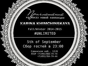 Презентация Новой Коллекции Karina Khimchinskaya | Ярмарка Мастеров - ручная работа, handmade