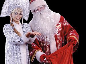 История костюма Деда Мороза и Снегурочки. Ярмарка Мастеров - ручная работа, handmade.
