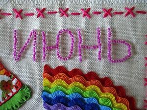 Развивающий календарь для дочки. Июнь | Ярмарка Мастеров - ручная работа, handmade