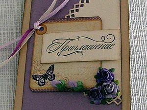 Свадьба своими руками) или как сделать Приглашение).. | Ярмарка Мастеров - ручная работа, handmade