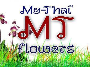 Хорошие новости из Таиланда! | Ярмарка Мастеров - ручная работа, handmade