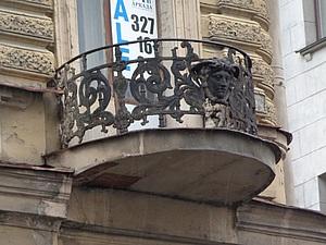 Питерские балкончики | Ярмарка Мастеров - ручная работа, handmade