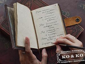 9 способов заполнить блокнот   Ярмарка Мастеров - ручная работа, handmade