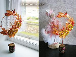 """Декоративное деревце """"Осенний поцелуй"""" своими руками. Ярмарка Мастеров - ручная работа, handmade."""