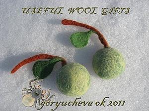 Дикие яблочки «Ранетки» из войлока. Ярмарка Мастеров - ручная работа, handmade.