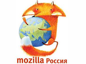 Разработка подушки для компании Mozilla | Ярмарка Мастеров - ручная работа, handmade