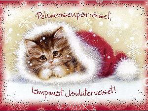 Скидка 15% 27-31 декабря 2011г   Ярмарка Мастеров - ручная работа, handmade
