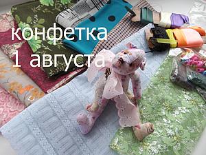 Конфетка-медведик! | Ярмарка Мастеров - ручная работа, handmade