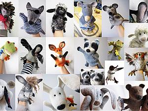 Делаем игрушки-бибабо: зверей и птиц на руку!   Ярмарка Мастеров - ручная работа, handmade