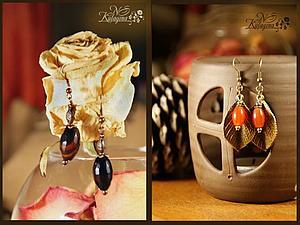 Розыгрыш шикарных украшений! | Ярмарка Мастеров - ручная работа, handmade
