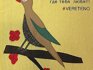 Субботний Шоппинг 13 Сентября | Ярмарка Мастеров - ручная работа, handmade