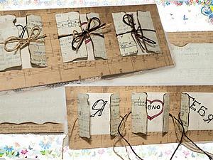 Делаем открытку-валентинку любимому мужчине. Ярмарка Мастеров - ручная работа, handmade.