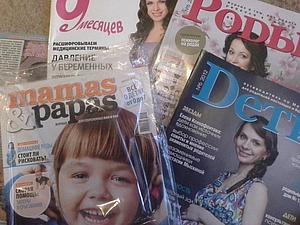 Отдам даром журналы для мам! Москва, Отрадное | Ярмарка Мастеров - ручная работа, handmade