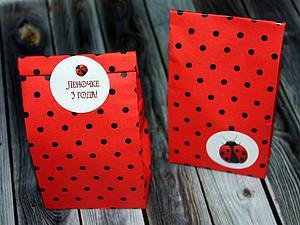 Делаем милую упаковку для комплимента на детский праздник. Ярмарка Мастеров - ручная работа, handmade.
