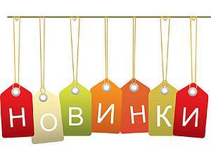 Уважаемые рукодельницы! | Ярмарка Мастеров - ручная работа, handmade