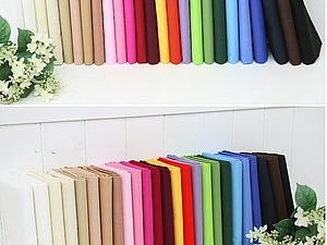 Заказ на однотонную ткань и др Корея | Ярмарка Мастеров - ручная работа, handmade