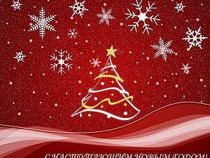 Новогодняя - Рождественская  распродажа ! | Ярмарка Мастеров - ручная работа, handmade