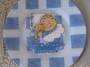 Делаем декоративные тарелочки «Малыши». Ярмарка Мастеров - ручная работа, handmade.
