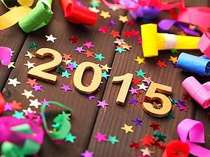 С новым годом | Ярмарка Мастеров - ручная работа, handmade