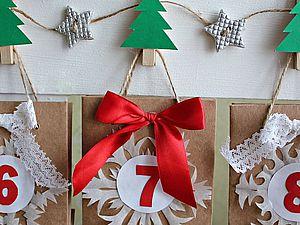 Мастер-класс: новогодний адвент-календарь для детей. Ярмарка Мастеров - ручная работа, handmade.