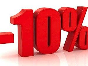 скидка 10% на все украшения до 31 декабря | Ярмарка Мастеров - ручная работа, handmade