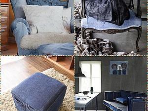 Старые джинсы - новый интерьер | Ярмарка Мастеров - ручная работа, handmade