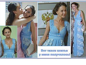Платье к выпускному балу | Ярмарка Мастеров - ручная работа, handmade