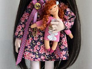 Аукцион. Кукла на выбор.. Ярмарка Мастеров - ручная работа, handmade.