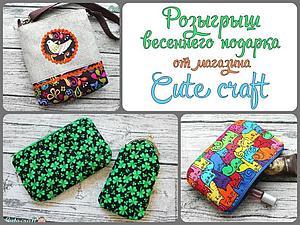 Замечательная конфетка от Марии!!! | Ярмарка Мастеров - ручная работа, handmade