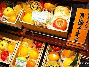 Самый дорогой в мире фруктовый салон | Ярмарка Мастеров - ручная работа, handmade