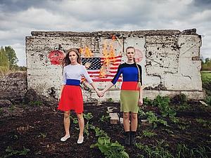 Благотворительность - Помощь Донецку | Ярмарка Мастеров - ручная работа, handmade