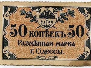 Одесский взгляд на деньги | Ярмарка Мастеров - ручная работа, handmade
