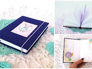 Мастер-класс по созданию блокнота (коптский переплет, тканевая обложка) | Ярмарка Мастеров - ручная работа, handmade