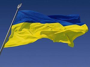 Ситуация в Украине и ее влияние на работу нашего магазина | Ярмарка Мастеров - ручная работа, handmade