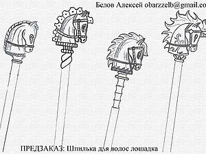 Новогодняя коллекция украшений   Ярмарка Мастеров - ручная работа, handmade