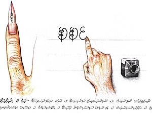 Забавные алфавиты | Ярмарка Мастеров - ручная работа, handmade
