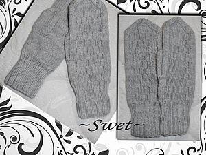 Архив. Варежки, перчатки, митенки. Для теплых ручек. Ярмарка Мастеров - ручная работа, handmade.
