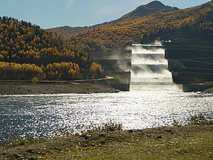 Саяно - Шушенская ГЭС осенью...Или семейное путешествие 2 | Ярмарка Мастеров - ручная работа, handmade
