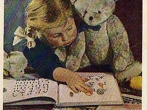 Может ли искусство помочь ребенку .... | Ярмарка Мастеров - ручная работа, handmade