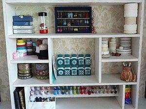 Мастерим полку для хранения материалов и инструментов рукодельницы | Ярмарка Мастеров - ручная работа, handmade